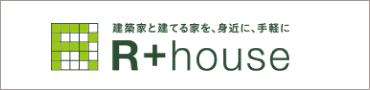 r plus house
