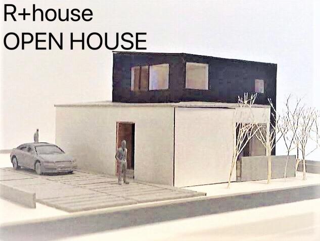 ‶建築家とお家つくりR+house″                        OPEN HOUSE 開催‼